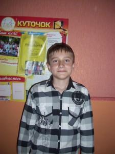 Демиденко